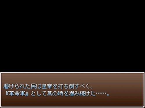 解放への灯 Game Screen Shot2