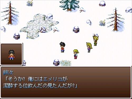 解放への灯 Game Screen Shot3