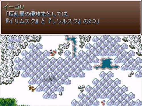解放への灯 Game Screen Shot5