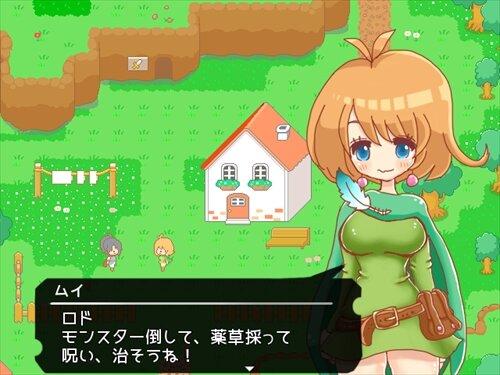 きらきら星の道しるべ0 -ムイと魔王のオーブ- Game Screen Shot1