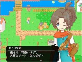 きらきら星の道しるべ0 -ムイと魔王のオーブ- Game Screen Shot2