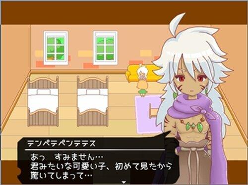 きらきら星の道しるべ0 -ムイと魔王のオーブ- Game Screen Shot3