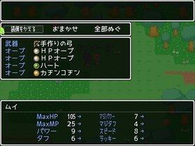 きらきら星の道しるべ0 -ムイと魔王のオーブ- Game Screen Shot4