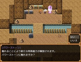 宇宙警察サイバーレプス War of the Disaster 1.02a Game Screen Shot2