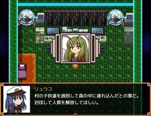 宇宙警察サイバーレプス War of the Disaster 1.02a Game Screen Shot5