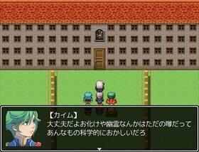 Doll fear ver2.0 Game Screen Shot3