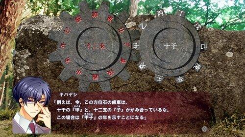 NOT HORROR2 ぎんいろ探偵団 怨霊ピラミッド奇譚 体験版 Game Screen Shot1