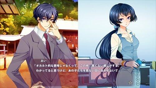 NOT HORROR2 ぎんいろ探偵団 怨霊ピラミッド奇譚 体験版 Game Screen Shot2