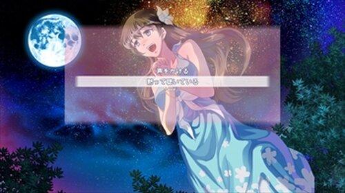 NOT HORROR2 ぎんいろ探偵団 怨霊ピラミッド奇譚 体験版 Game Screen Shot3