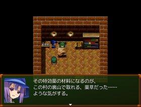 少女は裏山へ薬草をとりに Game Screen Shot2