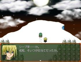 少女は裏山へ薬草をとりに Game Screen Shot4
