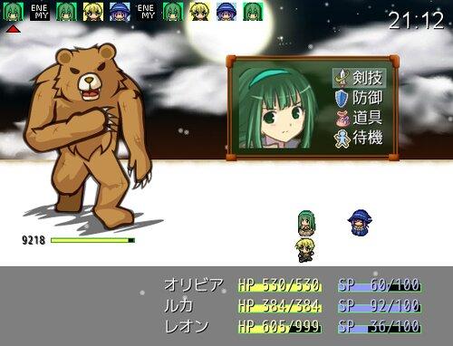 少女は裏山へ薬草をとりに Game Screen Shots