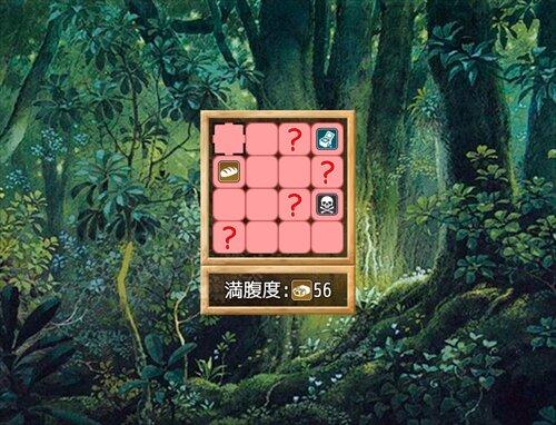 ダンダン★ダンジョン Game Screen Shot1