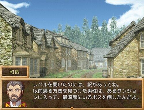 ダンダン★ダンジョン Game Screen Shot2