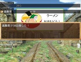 ダンダン★ダンジョン Game Screen Shot3