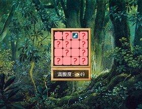 ダンダン★ダンジョン Game Screen Shot5