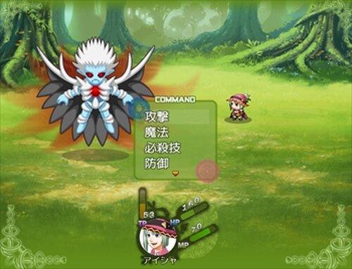 ダンダン★ダンジョン Game Screen Shots