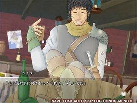 上腕二頭筋の詩をうたえ Game Screen Shot3