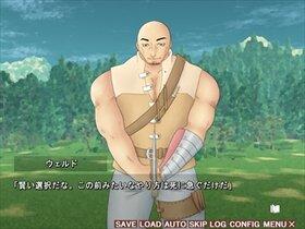 上腕二頭筋の詩をうたえ Game Screen Shot5
