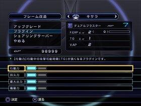 ADVINITY Game Screen Shot3