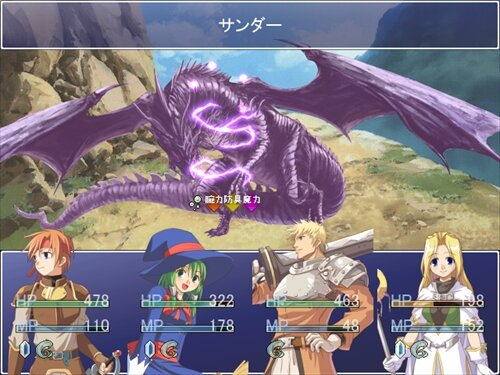 薬草伝説 LEGEND OF HERB(ver1.03) Game Screen Shot1