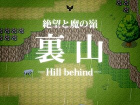 薬草伝説 LEGEND OF HERB(ver1.04) Game Screen Shot2