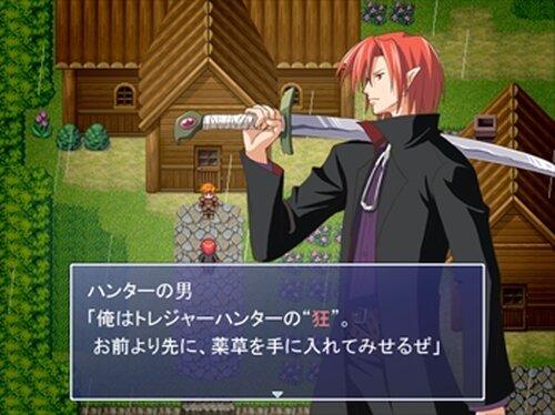 薬草伝説 LEGEND OF HERB(ver1.05) Game Screen Shot3
