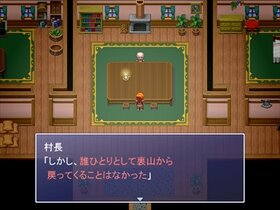 薬草伝説 LEGEND OF HERB(ver1.04) Game Screen Shot5