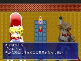 王女殿下の小間使い Game Screen Shot2