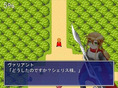王女殿下の小間使い Game Screen Shot3