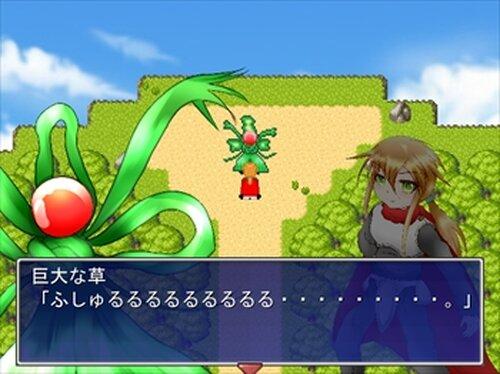 王女殿下の小間使い Game Screen Shot5