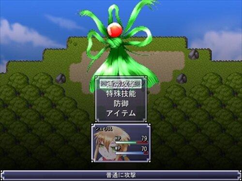 王女殿下の小間使い Game Screen Shots