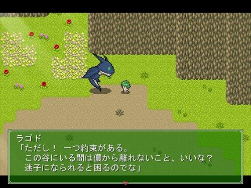 メリルのだいぼうけん! Game Screen Shot1