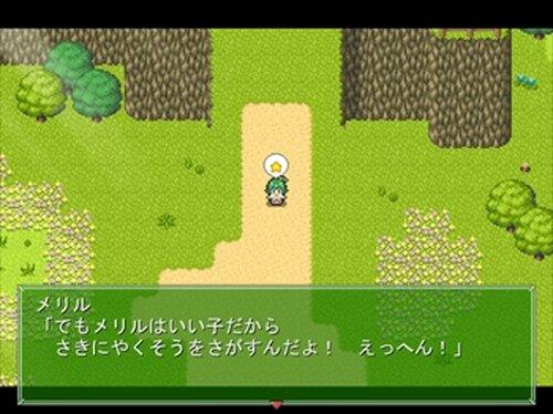 メリルのだいぼうけん! Game Screen Shot2
