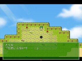 メリルのだいぼうけん! Game Screen Shot3