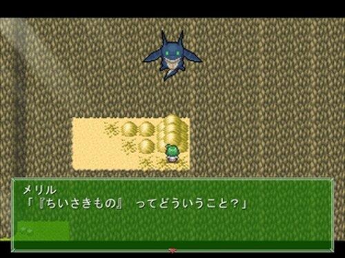 メリルのだいぼうけん! Game Screen Shots