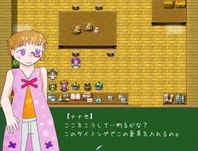 エグニッシュ草を探して Game Screen Shot2