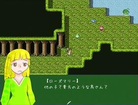 エグニッシュ草を探して Game Screen Shot3