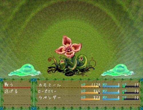 エグニッシュ草を探して Game Screen Shot5