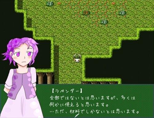 エグニッシュ草を探して Game Screen Shots