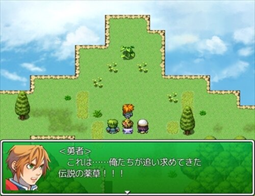 走れ少年アルミー Game Screen Shot3