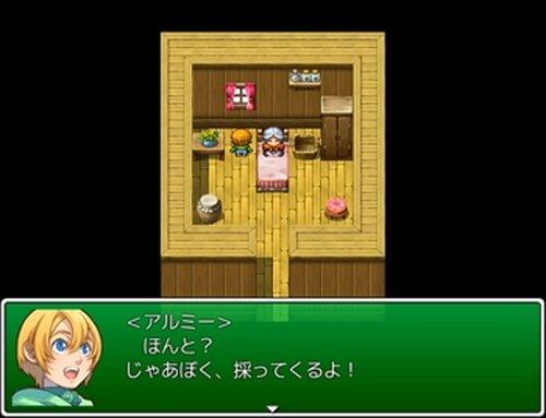 走れ少年アルミー Game Screen Shot4