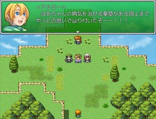 走れ少年アルミー Game Screen Shots