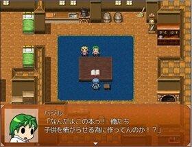 バジルの裏山探検 Game Screen Shot2