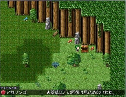 バジルの裏山探検 Game Screen Shot3