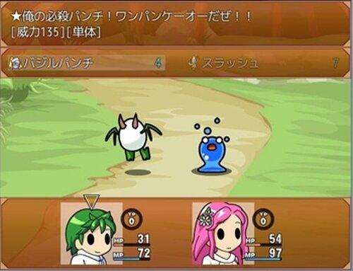 バジルの裏山探検 Game Screen Shot4