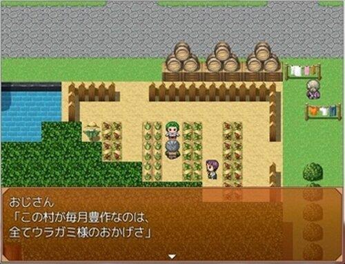 バジルの裏山探検 Game Screen Shot5