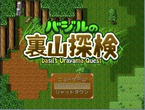 バジルの裏山探検 Game Screen Shots