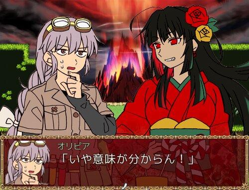 オリビアさんと裏山の薬草 Game Screen Shot