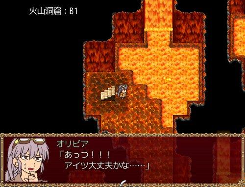 オリビアさんと裏山の薬草 Game Screen Shot4